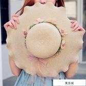 帽子女夏天韓版百搭防曬沙灘帽子出游海邊大沿帽遮陽帽草帽太陽帽 萬客城