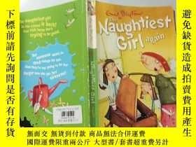 二手書博民逛書店the罕見naughtiest girl again 又是最調皮的 女 孩Y200392