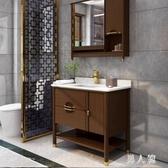 新中式橡木浴室櫃組合衛生間實木洗手池洗臉盆櫃洗漱臺衛浴櫃 PA15298『男人範』
