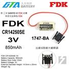 【久大電池】 日本 FDK 三洋 SANYO CR14250SE 1747-BA 蝴蝶頭 【PLC工控電池】FD7