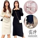 EASON SHOP(GW8523)秋季坑條紋素面針織連身裙 V領 長袖 洋裝 素色 黑色 彈性 貼身 包臀 針織裙