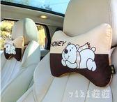 汽車頭枕靠枕護頸枕一對車用卡通頸枕車載內飾枕頭座椅腰靠墊套裝 nm3214 【VIKI菈菈】
