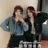 牛仔外套 實拍貼布短款牛仔外套女2020秋季新款韓版復古減齡夾克洋氣上衣潮 17店