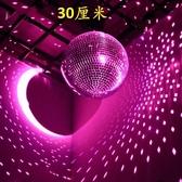 投影燈 30厘米反射玻璃球彩燈KTV酒吧旋轉燈雪球燈婚慶玻璃球舞台燈光 城市科技DF