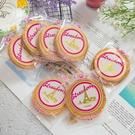 美可法蘭酥夾心餅乾-草莓風味 22g*25入 (台灣餅乾)