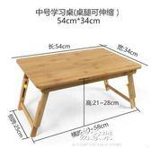 筆記本電腦做桌床上書桌家用移動可折疊懶人床學生宿舍簡易小桌子YYS     易家樂