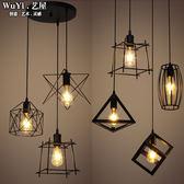吊燈創意個性燈具簡約三頭單頭餐廳吧台過道燈  igo 『米菲良品』