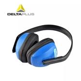 隔音耳罩代爾塔隔音耳罩專業降噪音防噪聲睡眠學習護耳器防呼嚕噪聲工廠用 雙十一全館免運