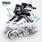 溜冰鞋成人旱冰輪滑鞋成年全套裝初學者男童女童專業兒童可調大小 阿卡娜