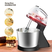 打蛋器電動家用迷小型蛋糕台式打蛋機奶油打發器攪拌蛋清烘焙工具 育心館