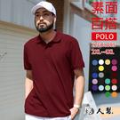 【男人幫】-P0056*情侶可穿/混搭短...