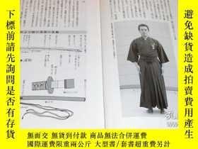 二手書博民逛書店All罕見Japan Kendo Federation IAIDO Learn with a Photograph