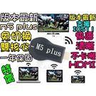 【限時特價】最新12.15 支援IOS1...