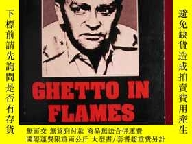 二手書博民逛書店Ghetto罕見in Flames: The Struggle
