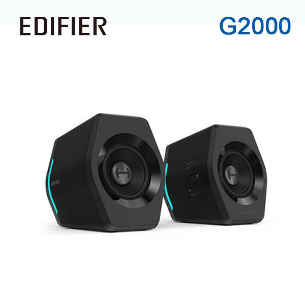EDIFIER漫步者 HECATE G2000 電競音響 藍芽喇叭 2.0聲道 電競喇叭 電腦音響 重低音