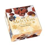 明治Meltykiss代可可脂牛奶巧克力  60g