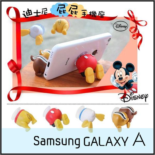 ☆正版授權 迪士尼 屁屁造型 吸盤式手機支架/手機座/SAMSUNG GALAXY A3/A5/A7/A8/A5 A7 (2016)/ALPHA G850F
