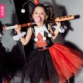 萬聖節服飾 萬聖節兒童服裝小丑女cos公主裙六一兒童節演出表演服惡魔女巫裝