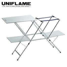 丹大戶外【UNIFLAME】不鏽鋼炊事桌 U611784