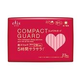 日本大王elis愛麗思 COMPACT GUARD GO可愛日用超薄23cm(23片/包)x1