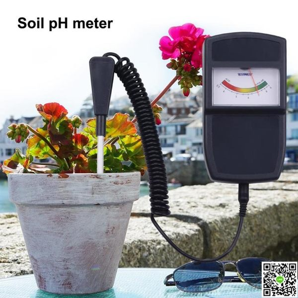 分體式土壤儀 土壤酸堿度檢測儀 泥土酸性水分光照測試儀計 年終狂歡