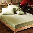 《60支紗》單人床包枕套二件式【共11色】Magic colors 100%精梳棉-LITA麗塔寢飾-