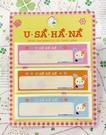 【震撼精品百貨】U-Sa-Ha-Na_花小兔~三麗鷗花兔子貼布-3格#39869