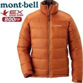 【山水網路商城】新款 mont-bell 日本 ALPINE 羽絨背心/羽毛衣/羽絨衣/雪衣/800FP 男款 1101426 BARK 橘