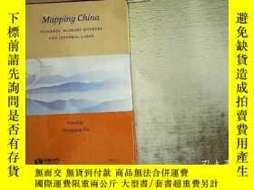 二手書博民逛書店Mapping罕見China PEASANTS,MIGRANT