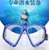 潛水鏡 套裝成人兒童面罩面鏡全乾式呼吸管潛水裝備    雙12