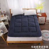 床墊 加厚床褥床墊1.5m床1.8m單人1.2米0.9米學生宿舍床墊海綿地鋪睡墊 生活故事居家館
