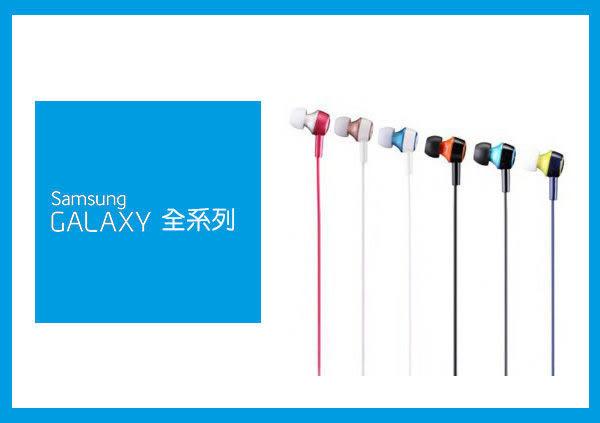 【全新品】SAMSUNG 三星 原廠 SHE-C10立體聲入耳式耳機 (盒裝)
