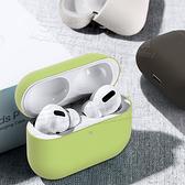 【TPU分離式保護套】AirPods Pro 耳機收納盒套裝 / 防摔防塵保護套/Apple原廠專用-ZW