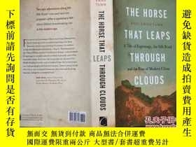 二手書博民逛書店The罕見Horse that Leaps Through Cl