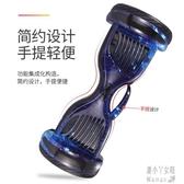 智能代步車成年兩輪成人學生電動車雙輪兒童小孩8-12自平衡車 JY9386【潘小丫女鞋】