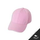 基本款素面棒球帽-【粉紅】