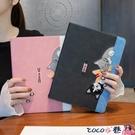 蘋果iPad保護套10.2寸帶筆槽7代2021平板8電腦Pro11 Air3皮套10.5卡通mini4刺繡Air10.9外殼5/6套2018版9.7殼