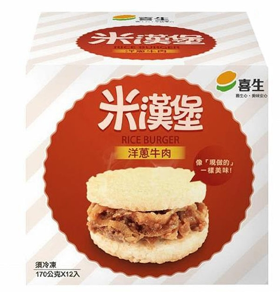 [COSCO代購] 需使用冷藏 喜生 洋蔥牛肉米漢堡 RICE BURGER-ONION BEEF 170 公克X12入 C64996