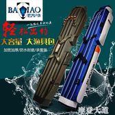 巴喬戶外漁具包1.25米魚竿包防水帶支架漁竿包漁具用品釣魚包桿包QM『摩登大道』