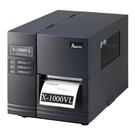 立象 Argox X-1000VL 工業型條碼機 標籤機 貼紙機 吊牌機(熱感式&熱轉式 兩用)