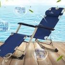 折疊躺椅 躺椅逍遙折疊床午休閒睡椅沙灘家用椅子單人便攜多功能折疊椅 莎拉嘿呦