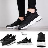 【六折特賣】Nike 武士鞋 Wmns Air Huarache Run Ultra 黑 白 基本款 黑白 運動鞋 女鞋【PUMP306】 819151-008