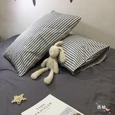 特價簡約條紋單人枕套全棉學生宿舍枕頭枕芯套48*74單只 全館免運