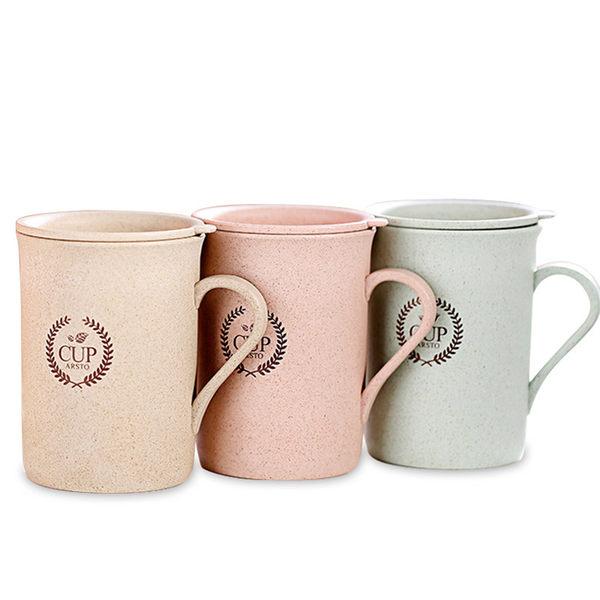 水杯 咖啡杯 馬克杯 帶蓋勺 創意 耐摔 小麥 稭稈 纖維 簡約牛奶水杯個性  美樂蒂