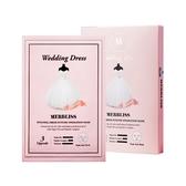 韓國 MERBLISS 婚紗面膜(25gx5片入)【小三美日】100%纖維 珍珠魚子醬 / 安宰賢代言