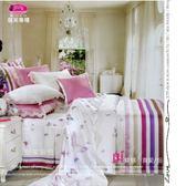 御芙專櫃『蝴蝶˙真愛』粉*╮☆七件式精選˙專櫃高級精梳棉˙雙人床罩組(5*6.2尺)