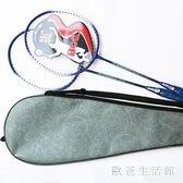 羽球拍 青少年男女初學者套裝一體單人羽毛超輕單只碳纖維網球拍 CP2984【歐爸生活館】