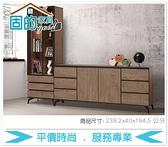 《固的家具GOOD》510-8-AJ 奧利佛8尺書櫃/全組【雙北市含搬運組裝】