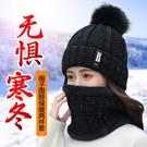 保暖帽 帽子女冬天韓版潮百搭加絨保暖秋冬季騎車女士甜美可愛針織毛線帽 雙十二狂歡