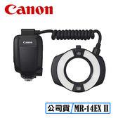 3C LiFe CANON MR-14EX II Macro Ring Light 微距 環形 閃光燈 MR14EX II 閃燈 台灣代理商公司貨